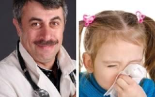 Гайморит у ребенка 6 лет симптомы и лечение комаровский
