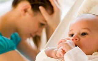 Причины депрессии у кормящей мамы