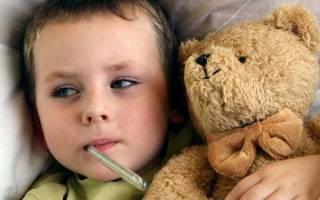 Бронхит у ребенка симптомы и лечение с температурой после года