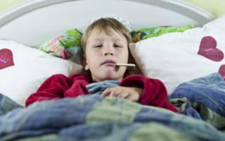 Если у ребенка температура и рвота что делать лечение