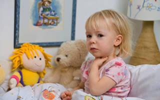 Лечение боли в горле у ребенка 4 лет дома