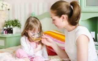 Лечение влажного кашля у ребенка 3 лет народными средствами