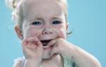 Язва во рту у ребенка лечение в домашних условиях быстро