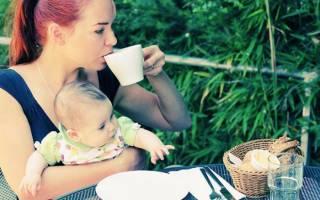 Кофе для кормящей мамы: есть ли опасность?