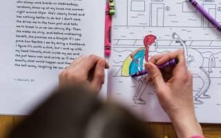 Препараты для развития речи у ребенка 5 лет лечение