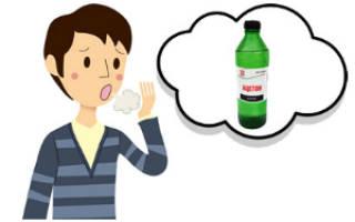 Вывести ацетон из организма ребенка