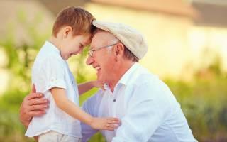 Какой сделать подарок дедушке на день рождения
