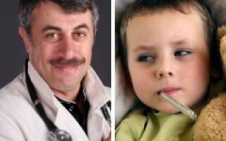 Лечение энтеровирусной инфекции у ребенка без противовирусных препаратов