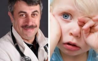 Боли в ушах у ребенка лечение в домашних условиях