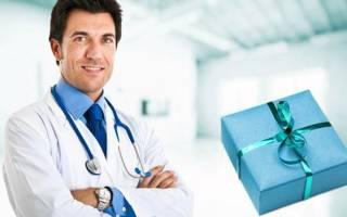 Что подарить врачу в благодарность за лечение ребенка?