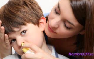 Заложенность носа у ребенка с соплями лечение в домашних условиях