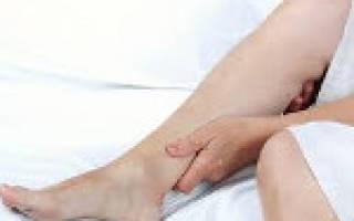 Синдром беспокойных ног у ребенка причины и лечение