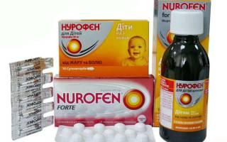 Ребенку 3 года сколько давать нурофена ребенку