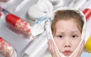 Отит у ребенка 4 года лечение в домашних условиях
