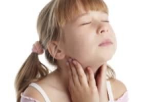 Ангина лечение в домашних условиях быстро ребенку 4 года