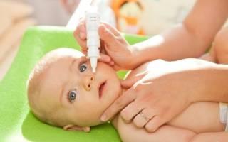 Капли для лечения насморка у ребенка 1 год