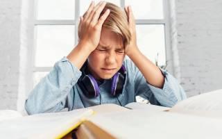 Вегето сосудистая дистония у ребенка 7 лет лечение