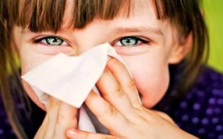 Сопли долго не проходят у ребенка 11 лет лечение