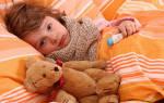 Лечение горла у ребенка 7 лет народные средства