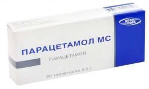 Сколько давать ребенку 9 лет парацетамола в таблетках