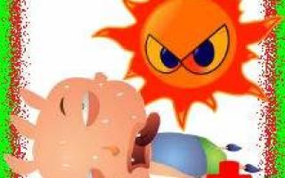 Солнечный удар у ребенка лечение в домашних условиях быстро