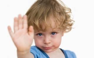 Дизентерия у ребенка 2 года симптомы и лечение