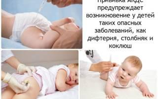 Что входит в состав акдс прививки?