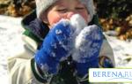 Аллергия на холод у ребенка комаровский