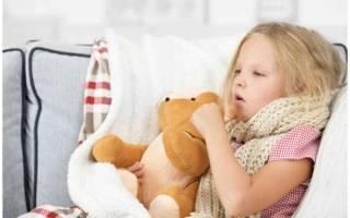 Першение в горле причины и лечение у ребенка