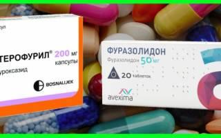 Энтерофурил и фуразолидон вместе можно