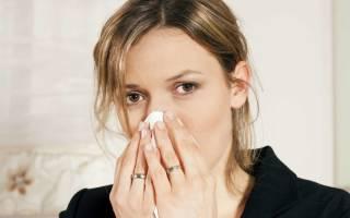 Капли от заложенности носа при аллергии