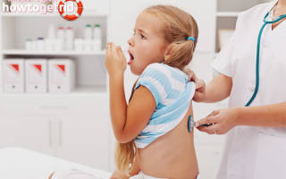Сухой непрерывный кашель у ребенка лечение в домашних условиях