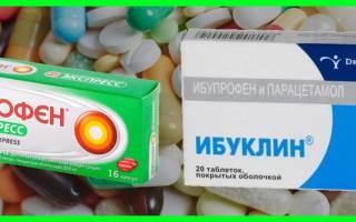 Можно чередовать ибуклин и нурофен
