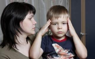 Головокружение у ребенка 10 лет причины и лечение