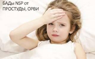 Температура кашель боль в горле насморк у ребенка схема лечения