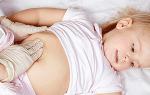 Гепатомегалия печени что это такое и лечение у ребенка