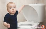 У ребенка боль при мочеиспускании лечение в домашних условиях