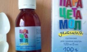 Как давать парацетамол ребенку 3 года в таблетках 500 мг?