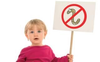 Глисты у ребенка 2 года симптомы и лечение
