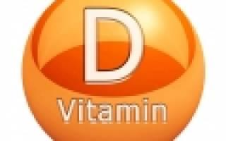 Витамин д для грудничков на масляной основе названия
