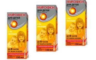 При какой температуре можно давать нурофен детский