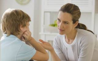 Онр 2 степени у ребенка 5 лет лечение