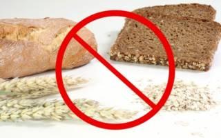 Аллергия на пшеничную муку у ребенка чем заменить