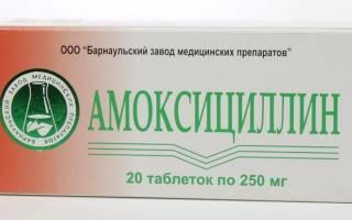 Можно ли давать детям амоксициллин в таблетках?
