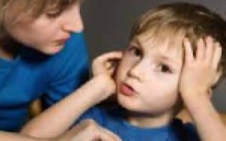 Задержка речевого развития у ребенка 3 лет лечение