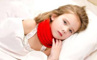 Лечение у ребенка температура 39 и болит горло