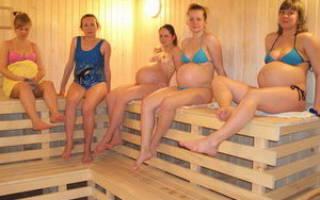 Польза или вред бани при беременности