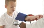 Всд у ребенка 10 лет лечение и упражнения