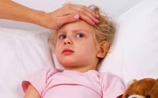 Лечение герпеса 6 типа у ребенка 3 лет