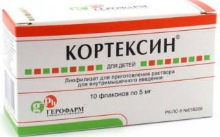 Чем разводится кортексин для инъекций